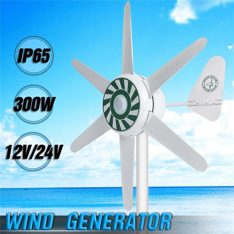 300W 24V/12V Wind Generator Turbine Energy 6 Blades Power Supply Household Wind Generator