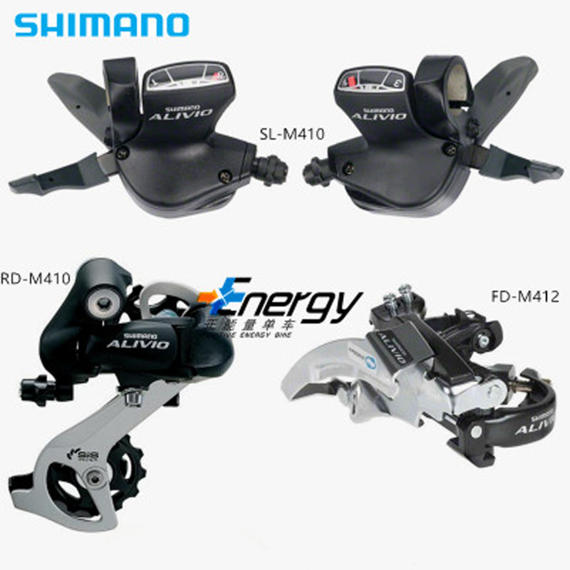 SHIMANO ALIVIO M410 Mountain Bike Variable Speed Drive Set Derailleur Switch XT DEORE 3X8 24Speed Bicycle Parts Transmission KitSHIMANO ALIVIO M410 Mountain Bike Variable Speed Drive Set Derailleur Switch XT DEORE 3X8 24Speed Bicycle Parts Transmission Kit