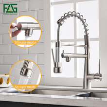 FLG Kitchen Faucets Brushed Nickel for Sink Single Pull Out Spring Spout Mixers Tap Hot Cold Water 1015-33N