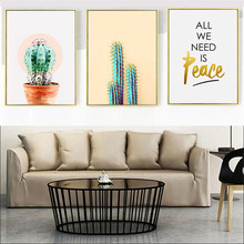 HAOCHU High Quality Canvas Hot Nordic Modern Cactus Plant Abstract Colorful Letter Home Decoration Painting Wall Art Poster