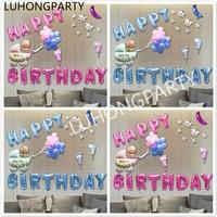 Conjunto del globo fiesta de Cumpleaños Del Bebé globos feliz Cumpleaños rosa Azul globo de Cumpleaños chica chico globos de aire inflable decoración Del Partido