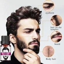 2019 Natural Men Styling Moustache Oil Hair Repair Oil Hair Growth Of Beard Body