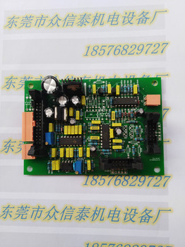 Rectifier Fittings of High Frequency Electroplating Power Supply Rectifier Main Board Transformer Circuit Board Control Box