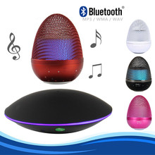 new Magnetic Levitation wireless Bluetooth speaker Subwoofer Re-chargeable Portable Sound Box For Audio NFC Maglev