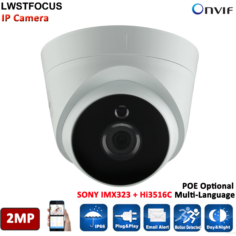 ФОТО LWST Newest Security Camera CCTV 2PCS Array LED Indoor Surveillance 2MP IP Camera FULL HD 1080P 2MP HI3516C+SONY IMX323 Webcam
