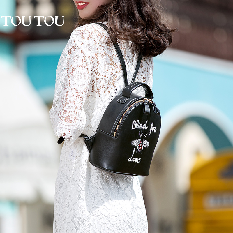 TT057 fashion small women embroidery backpacks small zipper pu leather student backpack preppy style backpack girls