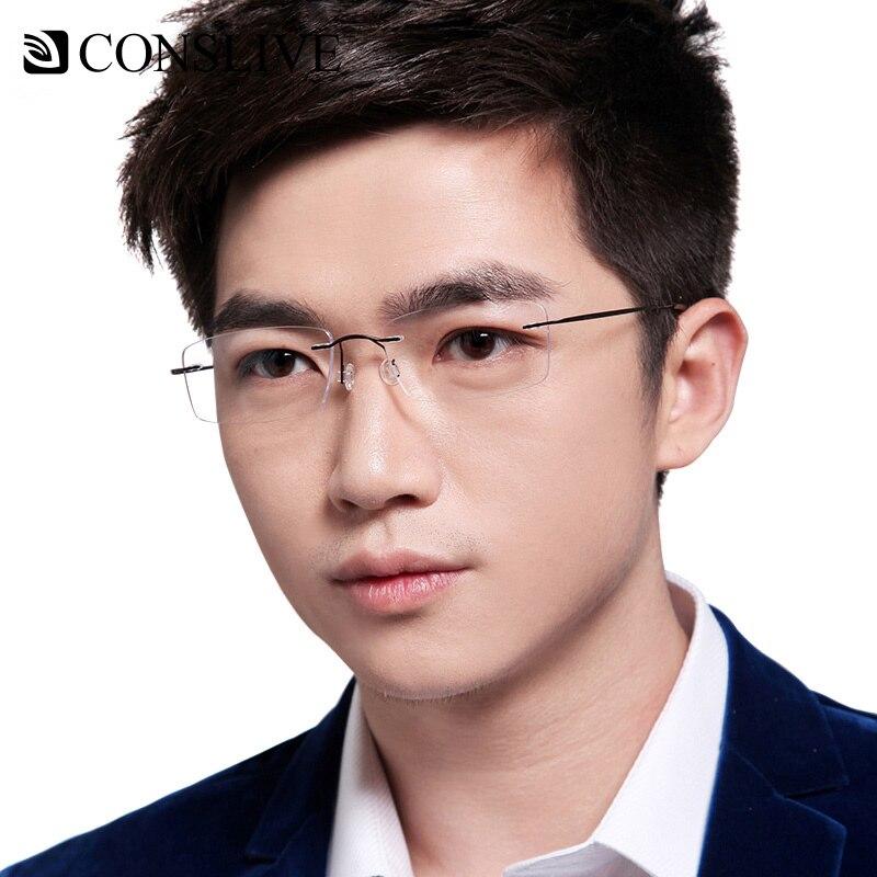 Titanium Rimless Prescription Glasses For Men Optical Eyeglasses Nearsighted Glasses Optical Frame Lenses 5001 Myopia ONLY