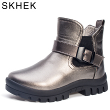 SKHEK Children Boots PU Leather Baby Girl Shoes For Martin Waterproof Zipper Ankle Kids Girls Autumn Winter