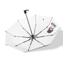 Creative Folding Umbrellas For Black Coating Sunscreen Anti-UV Parasol Mini Five Fold Pocket Dual-use Sunny And Rain
