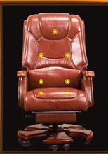 Boss chair. Real leather reclining ..office chair.02