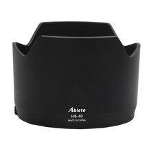 Ableto HB-40 digital camera Bayonet form flower lens hood for NIKON D800 D700 D3 D4 D3X D3S D750 D810 D610 NIKKOR AF-S 24-70mm f/2.8GED