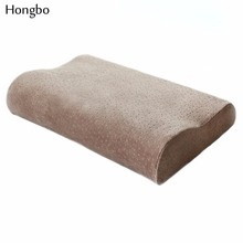 Hongbo 1 Pcs Slow Rebound Health Care Memory Pillow Solid Color Cervical Space Massage