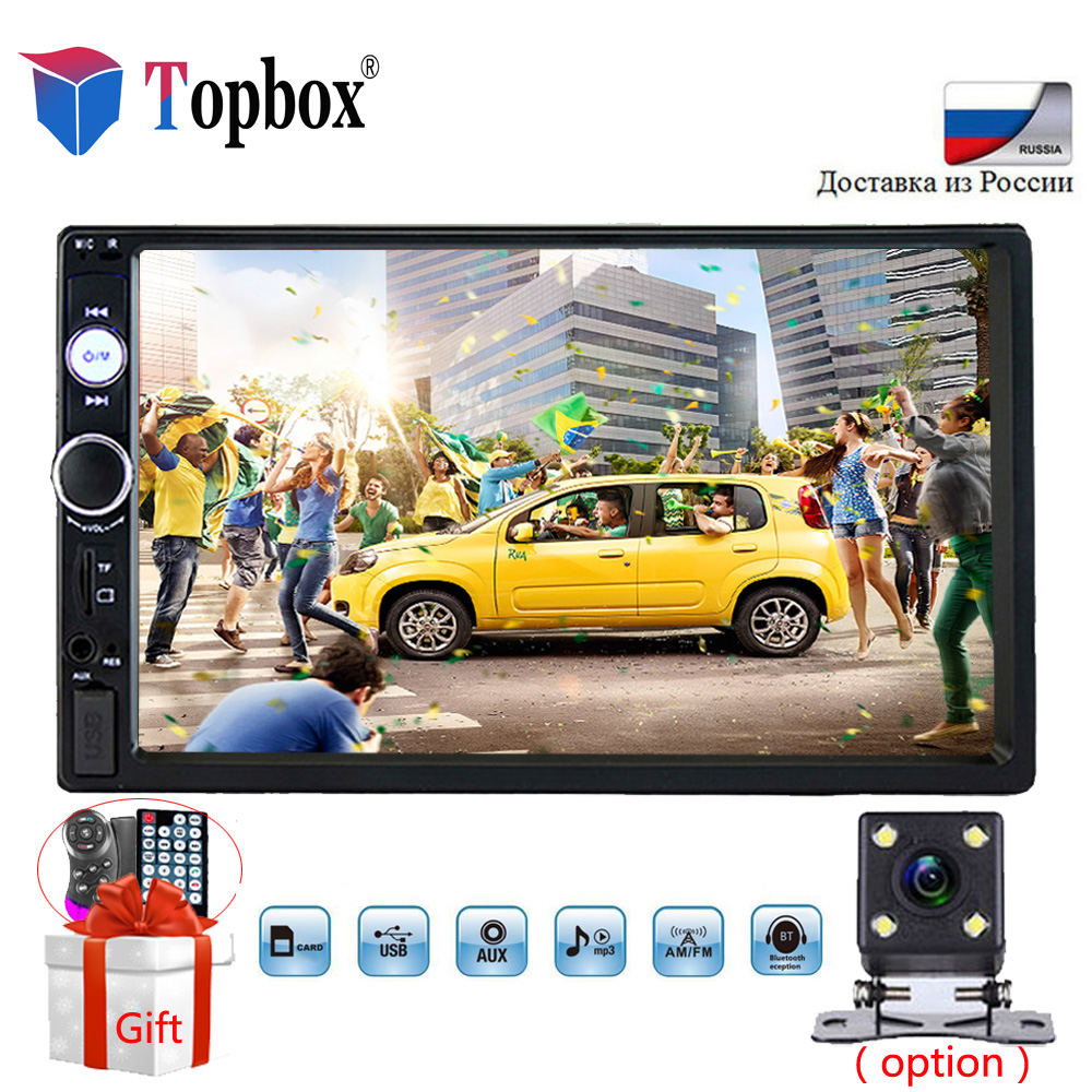 Topbox 7 Universal 2 din Car Multimedia Player Autoradio 2din Stereo 7 Touch Screen Video MP5 Player Auto Radio Backup CameraTopbox 7 Universal 2 din Car Multimedia Player Autoradio 2din Stereo 7 Touch Screen Video MP5 Player Auto Radio Backup Camera