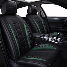 ETOATUO car seat cover For vw golf 4 5 VOLKSWAGEN polo 6r 9n passat b5 b6 b7 Tiguan accessories covers for vehicle seat(China)