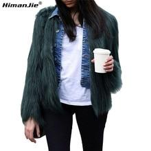 Темно-зеленый Элегантный Пушистый искусственного меха пальто женщины теплый длинным рукавом женский верхняя одежда осень зима шуба куртки волосатые пальто