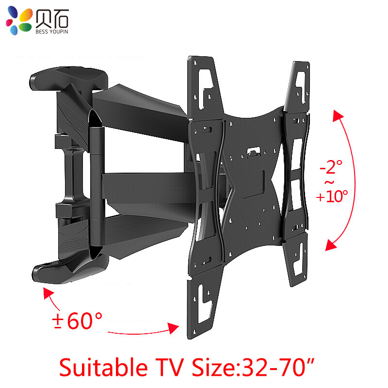 32 70 inch Retractable Dual Arm Full Motion TV Wall Mount With Plastic Cover Tilt Swivel