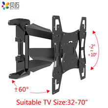 32-70 inch Retractable Dual Arm Full Motion TV Wall Mount With Plastic Cover Tilt Swivel Screen Bracket Stand Plasma Holder