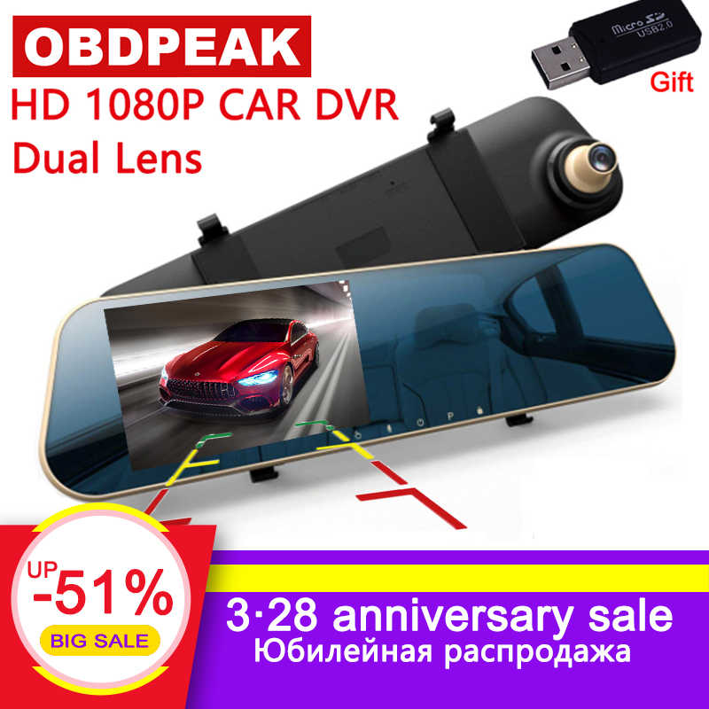 dash camera dvrs cars dvr mirror dual lens car camera rearview mirror recorder video registrator full hd1080p dash cam camcorder