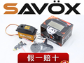 FID FOR LOSI 5IVE-T Baja 7.4V SAVOX 0236 Digital servo