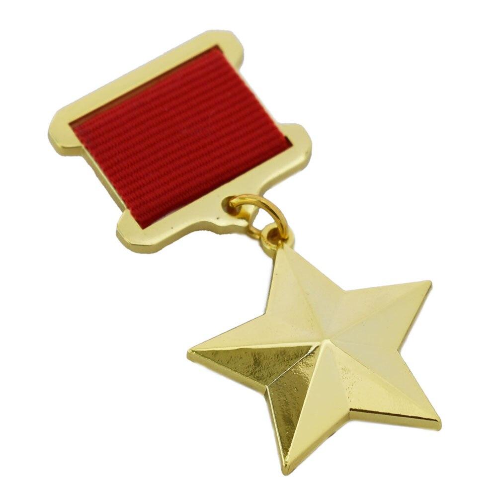 WWII USSR CCCP SOVIET UNION GOLD STAR HERO MEDAL BADGE