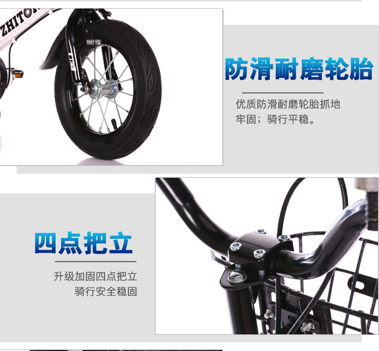 2019 hot sell Wisdom children bicycle boy 12/14/16 inch 2-9 years old baby bicycle stroller men and women children single