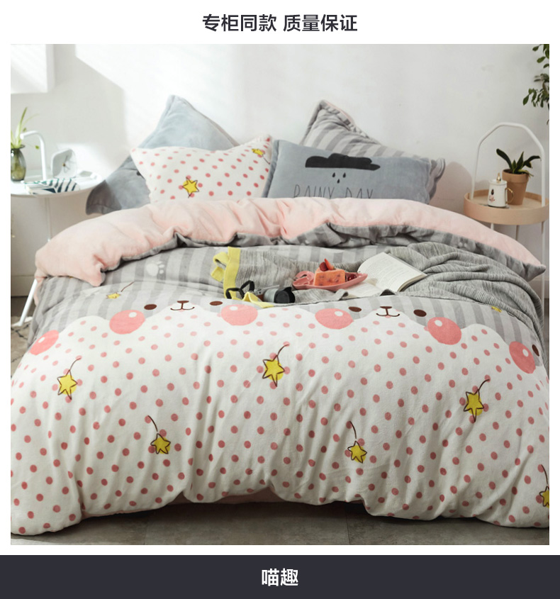 flannel Bedding Set Solstice Home Textile Panda Simple White Sets Kid Teen Boys Linen Duvet Cover Pillowcase Bed Sheet G
