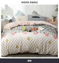 flannel Bedding Set Solstice Home Textile Panda Simple White Sets Kid Teen Boys Linen Duvet Cover Pillowcase Bed Sheet G