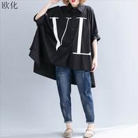2019 Summer Women Blouse Plus Size 4XL 5XL 6XL Cotton Oversize Batwing Sleeve Vintage Linen Long Cardigan Shirt Roupa Feminina