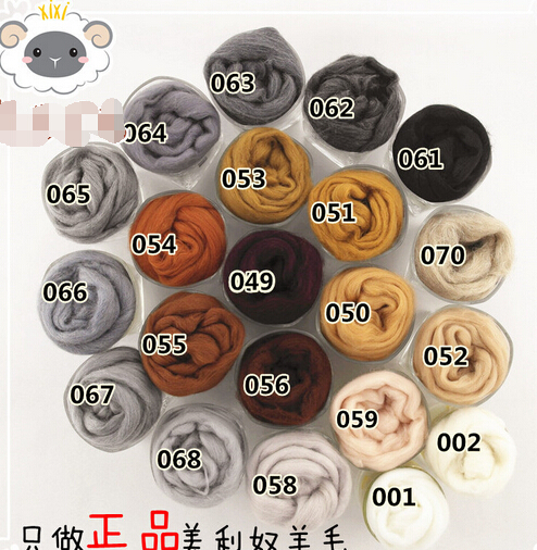DIY Fun Doll Needlework To Animal Teddy Dog Cat Special Brown Color Wool Fibre Roving For Needle Felting Hand Spinning 5g/15Bag
