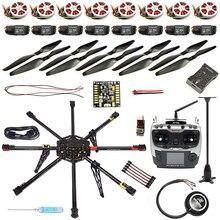 DIY GPS Drone Carbon Fiber 8 axis Aircraft PX4 2 4 8 Flight Controller APM2 6