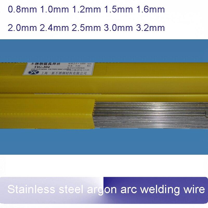5KG TIG-304 Stainless steel argon arc welding wire rods 0.8mm- 4.0mm used in welding stainless steel 201 202 304 etc.  цены