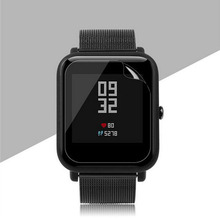 For Android iOS Heart Rate Monitor Xiaomi Huami Amazfit Bip Smartwatch A1608 Bip A1915 Bip Lite Screen Protector платье пляжное bip bip