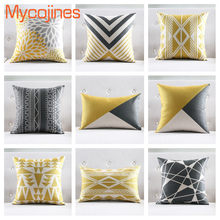 New Nordic Pillowcase Yellow Geometric Decorative Cushion Cover Grey Grid Sofa Throw Pillows Car Chair Home Decor Pillow Cover