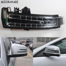 Зеркало заднего вида указатель поворота для Mercedes-Benz W221 W212 W204 W176 W246 X156 C204 C117 X117 светодиодный индикатор мигалка лампа
