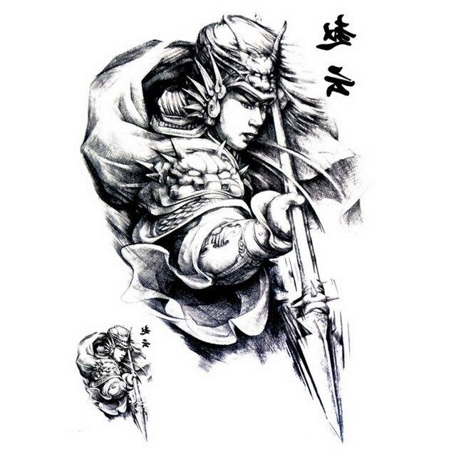 Yeeech Temporary Tattoos Sticker for Men Large Fake Chinese General Designs Arm Leg Shoulder