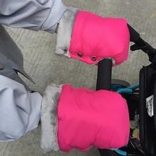 Infant Baby Stroller Accessories Baby Stroller Armrest Cover Warm Gloves Snow Day Waterproof Gloves Cart Warm Gloves  B