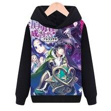 04cc8117f Anime el aumento de el escudo héroe Tate no Yuusha no Nariagari Naofumi  Iwatani Cosplay Sudadera con capucha de las mujeres de l.