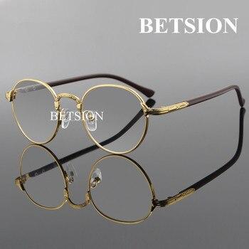 8a224fd80 BETSION خمر البيضاوي الذهب النظارات الإطار رجل إمرأة عادي نظارات واضح كامل  حافة النظارات