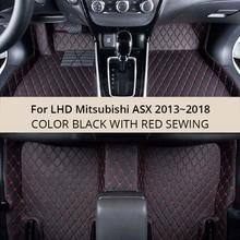 Для LHD Mitsubishi ASX 2018 2017 2016 2015 2014 2013 автомобильные коврики для автомобиля коврики на заказ Авто интерьерные ножки коврики автомобиль-Стайлинг