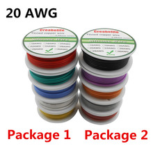 цена на 30m 20 AWG Flexible Silicone Wire 5 Colors RC Cable Line With Spool Package 1 / Package 2 Tinned Copper Wire Electrical Wire