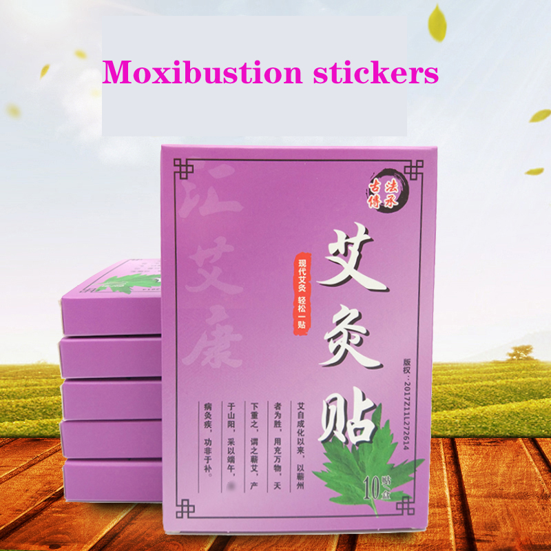 article posted a smoke-free ai aa post volts, acupuncture point hot moxibustion neck moxibustion stick quality goods