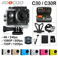 SOOCOO C30 C30R Action Camera 4K Wifi Gyro Adjustable Viewing Angle 170 Degrees 2 0 LCD