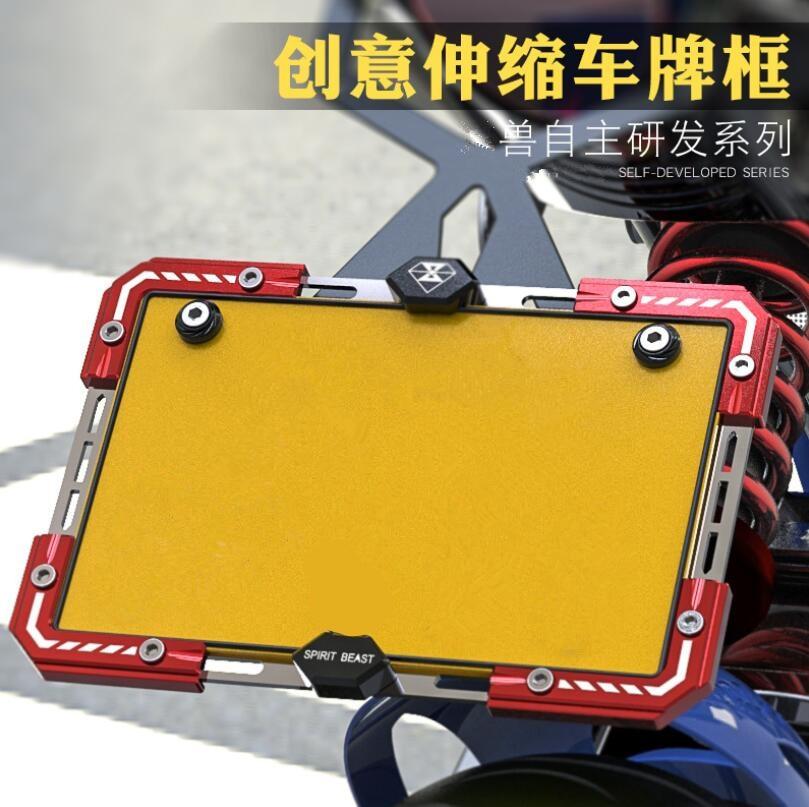 Accessoires moto Scooter individualité plaque d'immatriculation cadre plaque d'immatriculation télescopique plaque d'immatriculation livraison gratuite