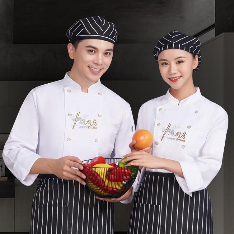Chinese Restaurant Uniforms Long-sleeved Chef Service Embroidered Hotel Work Wear Restaurant Clothes Tooling Uniform Cook Tops