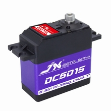 Superior Hobby JX DC6015 15kg Aluminium Shell Metal gear Core Digital Servo
