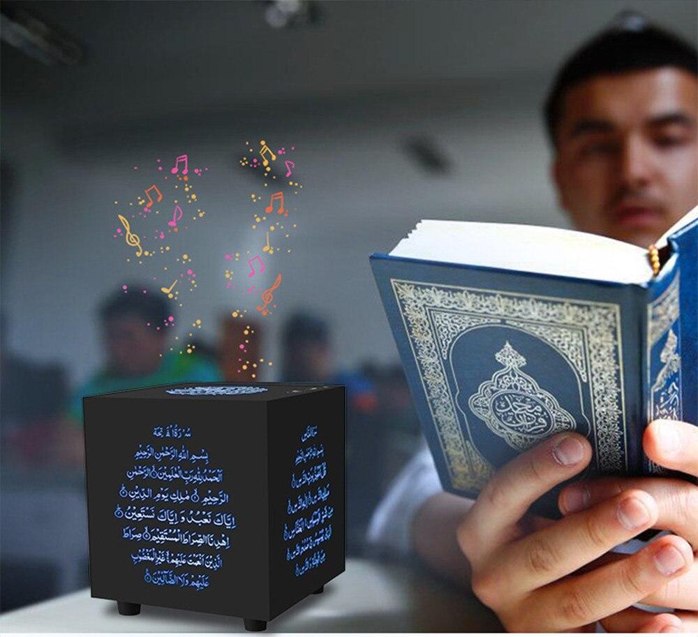 Quran Bluetooth Speaker Touch Colorful LED Light Wireless Table Lamp FM TF Audio Music Muslim Islamic Koran Speaker 25 Languages (8)