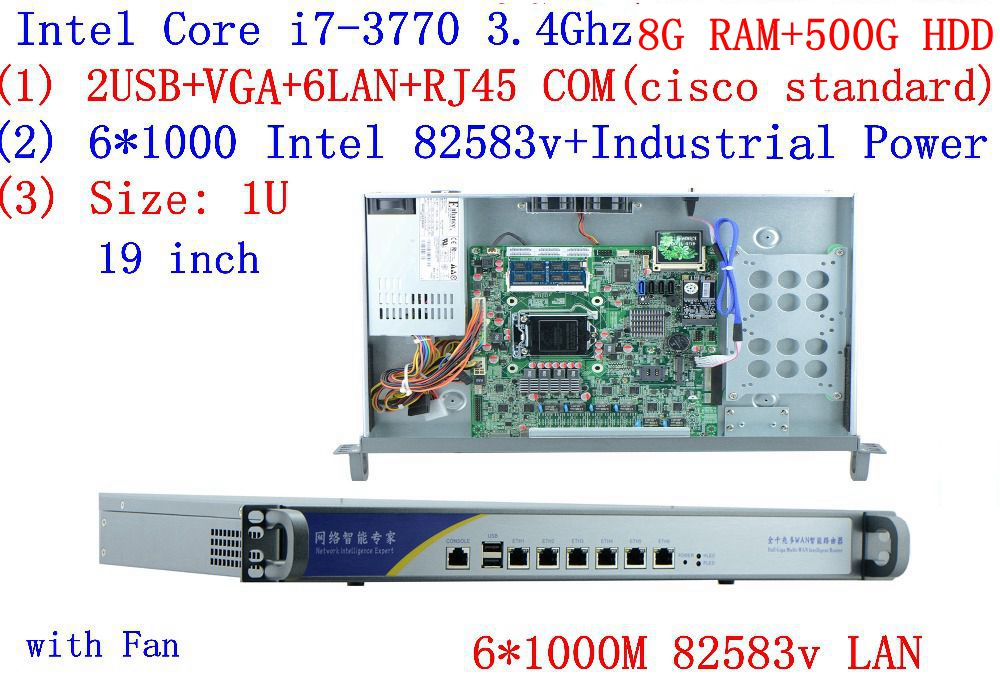 6*1000M Broadband VPN Router 1U Firewall Server  6*Gigabit Lan Intel Core I7 3770 3.4G 8G RAM 500G HDD Mikrotik PFSense ROS Etc