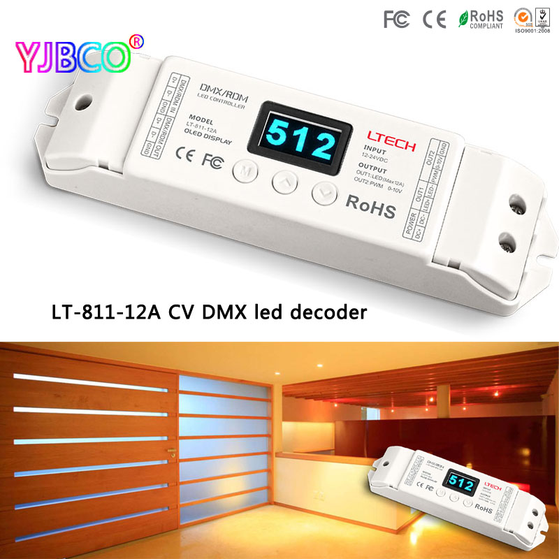 LT-811-12A;1CH led CV DMX Decoder;16bit/8bit input;DC12V input;12A*1CH+0-10V*1CH+10V PWM*1CH ouput LTECH led controller dmx512 digital display 24ch dmx address controller dc5v 24v each ch max 3a 8 groups rgb controller