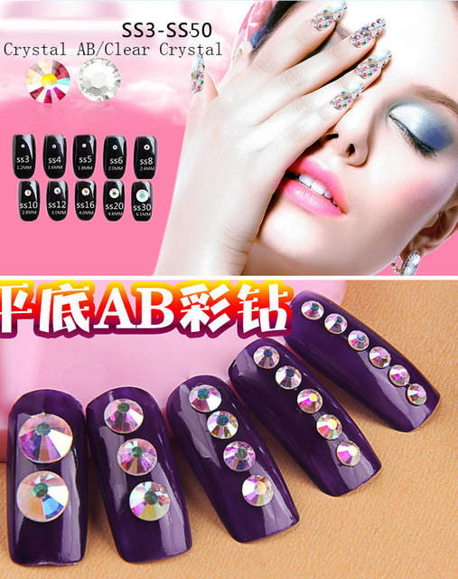 placeholder All size Non Hot Fix Rhinestones Crystal AB Glass Stones Machine  Cut Flatback Strass For Nail 723e650da9d1