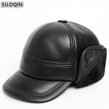 SILOQIN Winter Earmuffs Hats Mens Genuine Leather Hat Sheepskin Warm Thick Velvet Baseball Caps With Ears New Dads En Cuir Cap